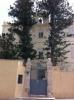 image for Soutien au collège interconfessionnel de Jaffa