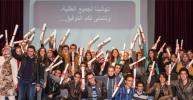 image for Bourses pour étudiants méritants au Maroc